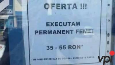 Oferta pentru femei!