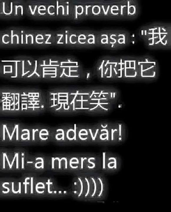Proverb chinez