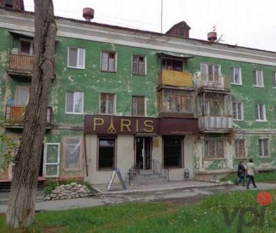Cum arata Parisul