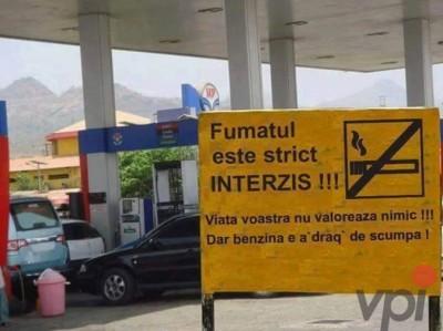Fumatul strict interzis!
