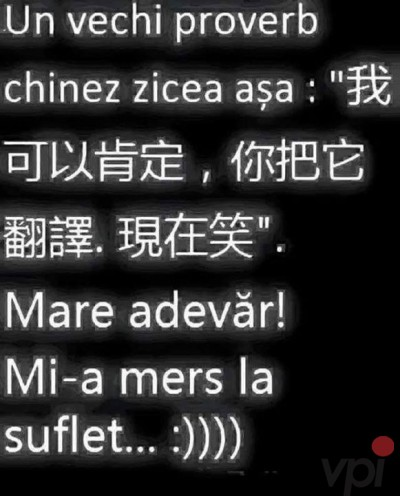 Proverb chinez